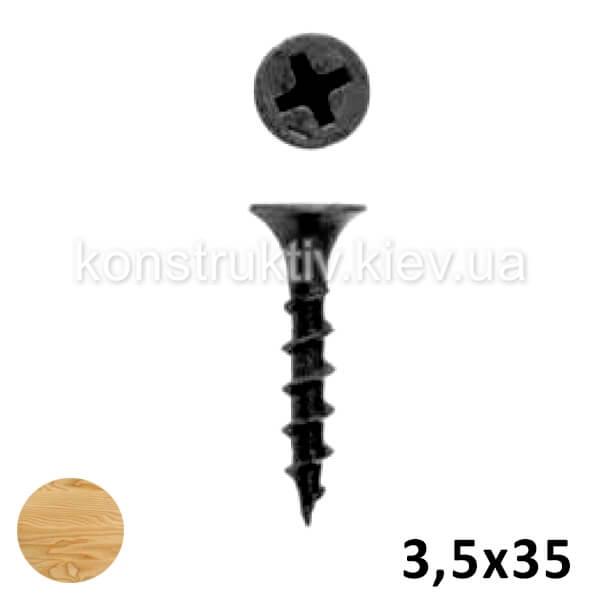 Саморез для дерева 3,5*35 мм (1000шт.), BudMonster SUPER