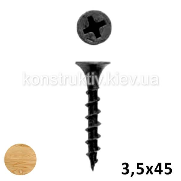 Саморез для дерева 3,5*45 мм (500шт.), BudMonster SUPER