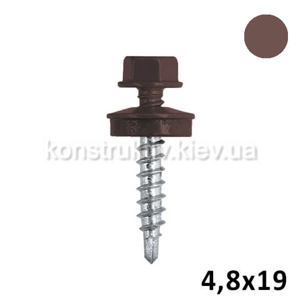 Саморез кровельный 4,8*19 мм металл, коричневый, RAL8017 250шт. 1/12 BudMonster SUPER