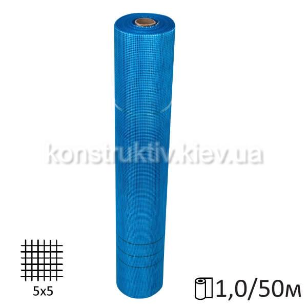 Сетка армированная FASAD plus 5*5мм (1*50 м) (синяя)