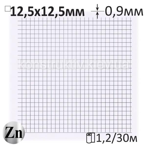 Сетка оцинкованная сварная штукатурная Ø0,9x12,5x12,5мм/1,2x30м