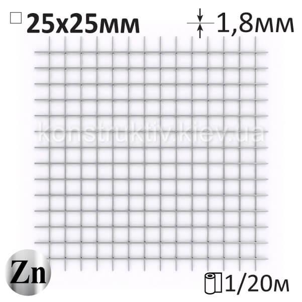 Сетка оцинкованная сварная штукатурная Ø1,8x25x25мм/1x20м г/ц