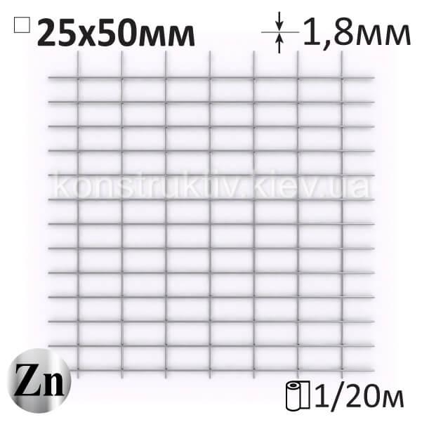 Сетка оцинкованная сварная штукатурная Ø1,8x25x50мм/1x20м г/ц