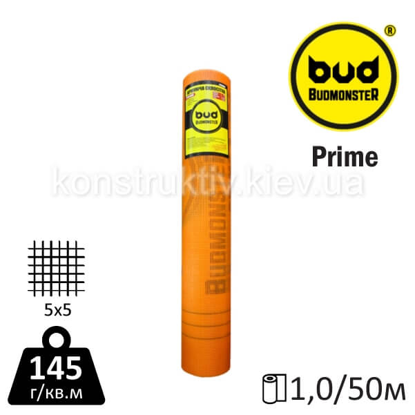 Сетка стеклотканевая BudMonster PRIME (1*50 м) 5*5 145 г/м.кв.