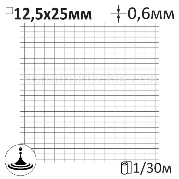 Сетка штукатурная сварная Ø0,6x12,5x25мм/1x30м мокрого волочения