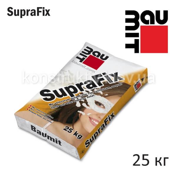 Смесь клеющая для утеплителя Баумит (Baumit) СупраФикс, 25кг