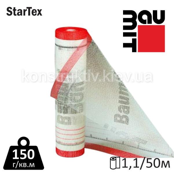 Стеклосетка Баумит СтарТекс R-116 150 г/кв.м (1,1м*50м)