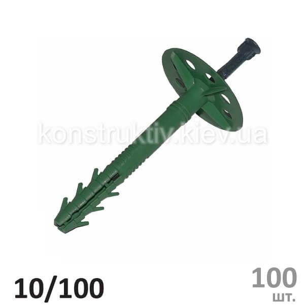 Термодюбель 10/100 гв. пл. 1/100 (2сорт) цветные