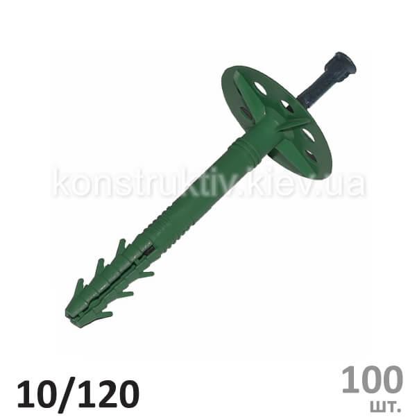 Термодюбель 10/120 гв. пл. 1/100 (2сорт) цветные