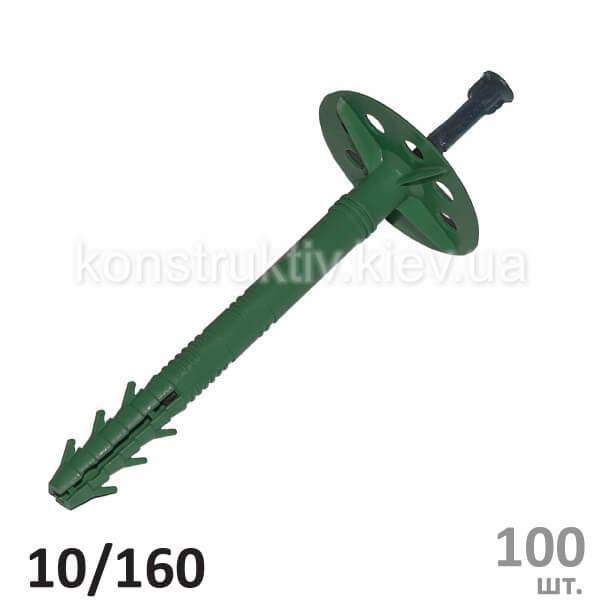 Термодюбель 10/160 гв. пл. 1/100 (2сорт) цветные