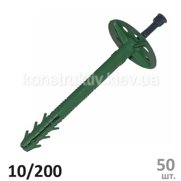 Термодюбель 10/200 гв. пл. 1/50 (2сорт) цветные