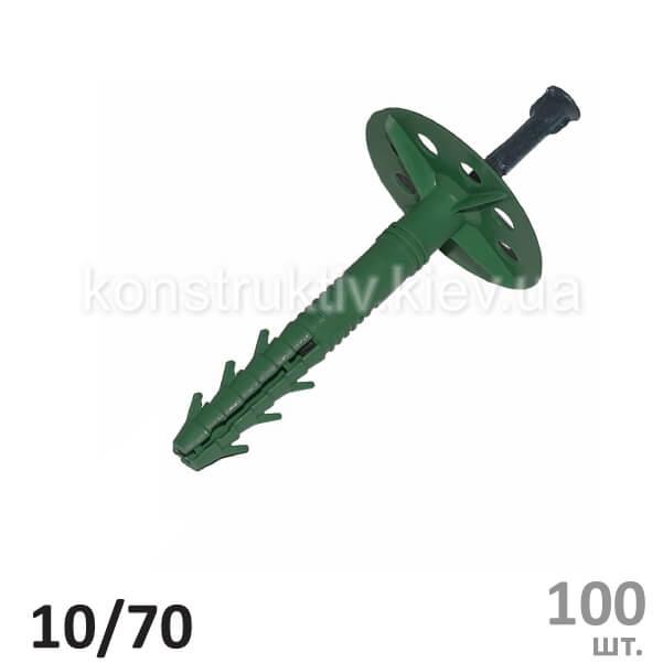Термодюбель 10/70 гв. пл. 1/100 (2сорт) цветные