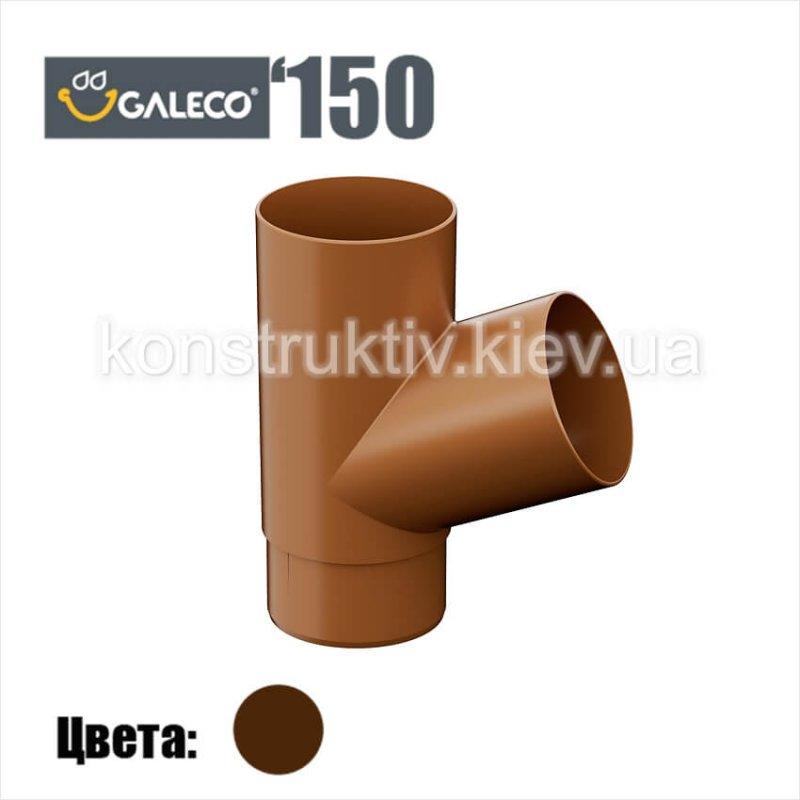 Тройник, Galeco 150 (RAL 8019)