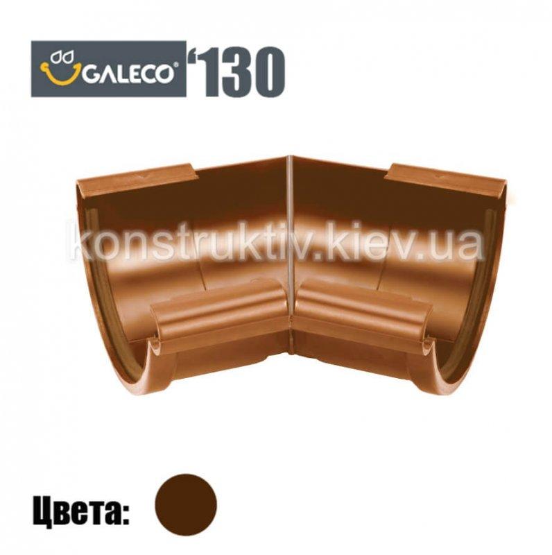 Угол внешний/внутренний 135 гр., Galeco 130 (RAL 8017)