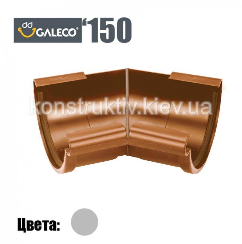 Угол внешний/внутренний 135 гр., Galeco 150 (RAL 9002)