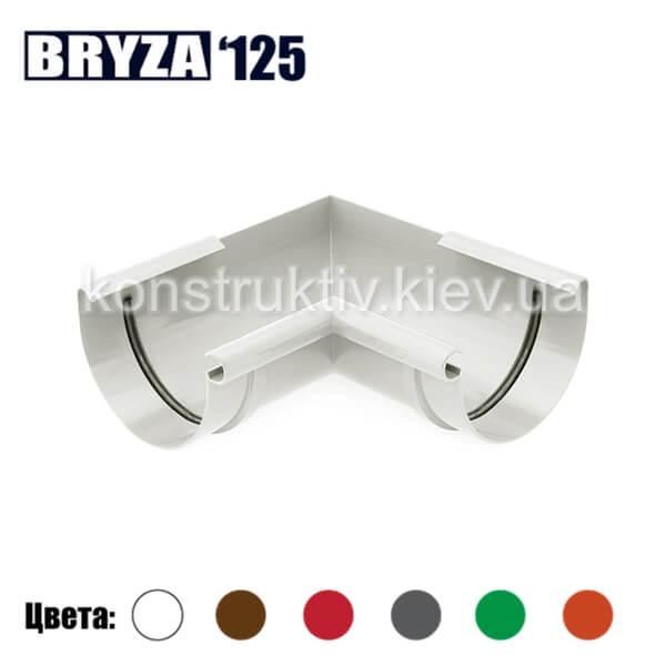 Угол внешний/внутренний 90 гр., BRYZA 125