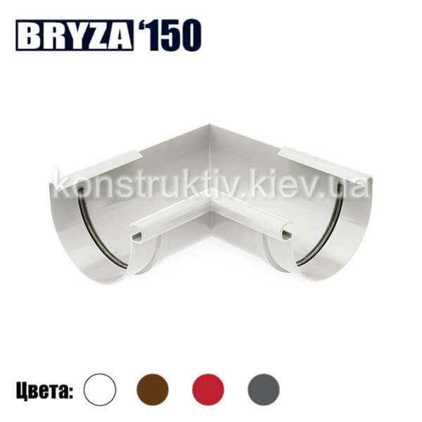 Угол внешний/внутренний 90 гр., BRYZA 150