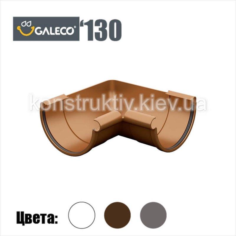 Угол внешний/внутренний 90 гр., Galeco 130