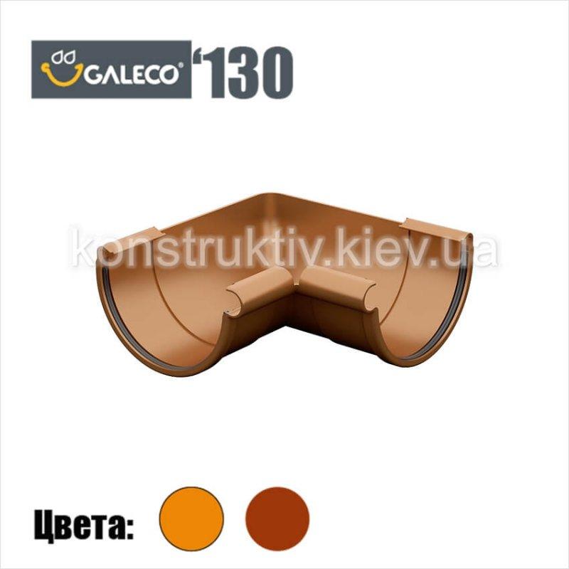 Угол внешний/внутренний 90 гр., Galeco 130 (RAL 8003, 3004)