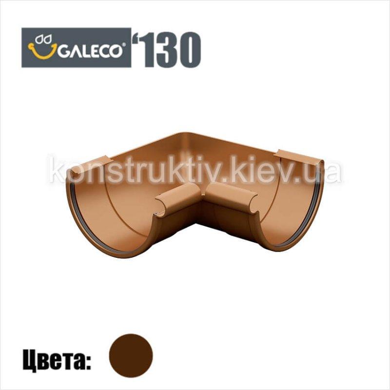 Угол внешний/внутренний 90 гр., Galeco 130 (RAL 8017)