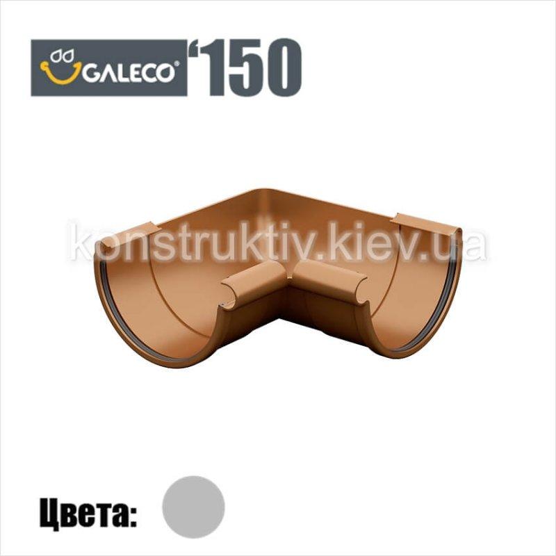 Угол внешний/внутренний 90 гр., Galeco 150 (RAL 9002)