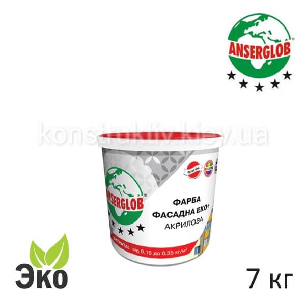 Фасадная краска акриловая Ансерглоб ФАСАДНА Эко+ 7 кг. 1/90