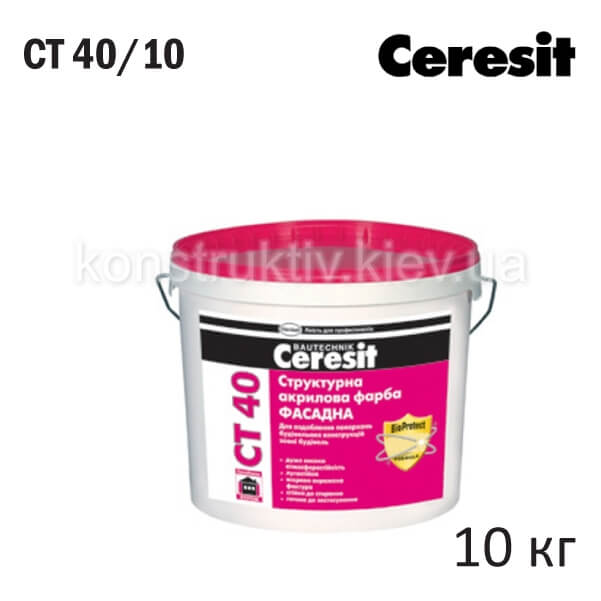 Фасадная краска акриловая Церезит СТ 40/10 структурная (база)