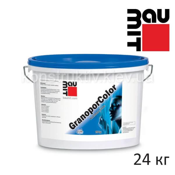 Фасадная краска Баумит Гранопор Колор, GMWF 24 кг (акриловая)