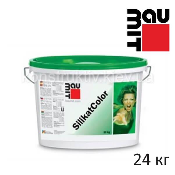 Фасадная краска Баумит СиликатКолор GMWF , 24 кг (силикатная)