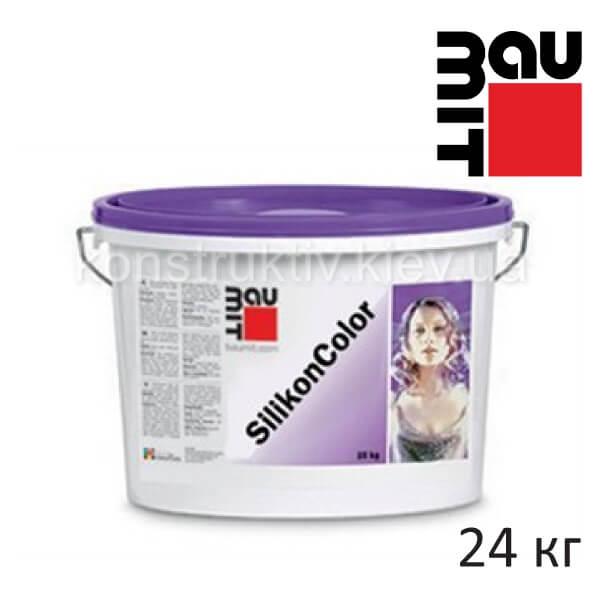 Фасадная краска силиконовая Баумит СиликонКолор, GMF 24кг.
