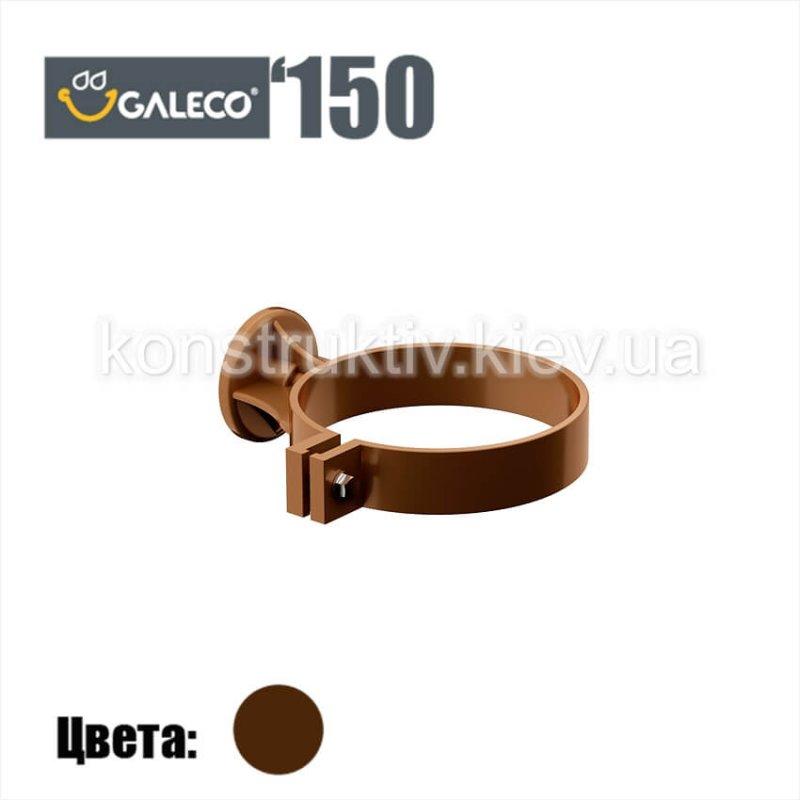 Хомут трубы ПВХ, Galeco 150 (RAL 8019)