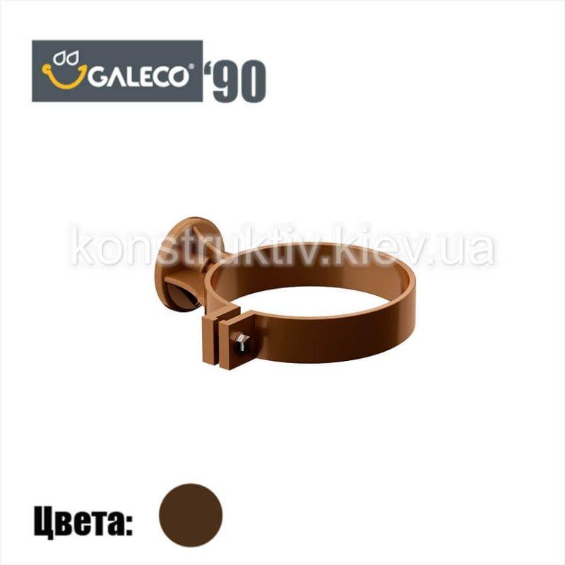 Хомут трубы ПВХ, Galeco 90 (RAL 8019)