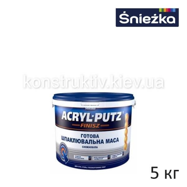 Шпаклевка акриловая Снежка (Sniezka) Акрил-Путц Финиш, 5кг (финишная)
