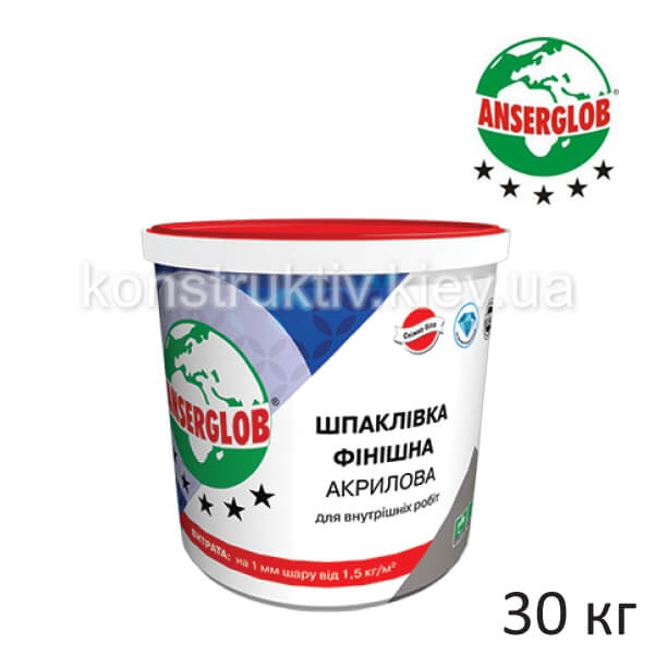 Шпатлевка акриловая Ансерглоб (Anserglob), 30 кг (финишная)