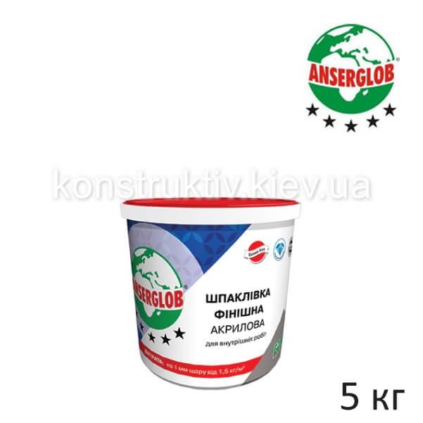 Шпатлевка акриловая Ансерглоб (Anserglob), 5кг (финишная)