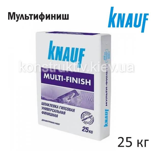 Шпатлевка Кнауф Мультифиниш (Knauf Multi Finish), 25 кг