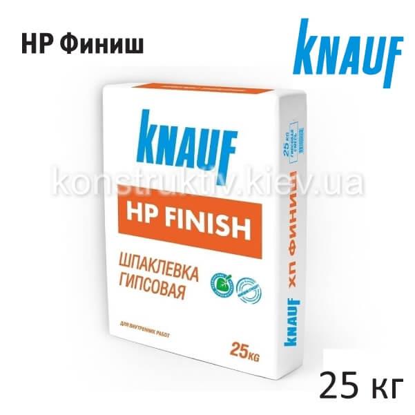 Шпатлевка Кнауф НР Финиш (Knauf HP Finish), 25 кг