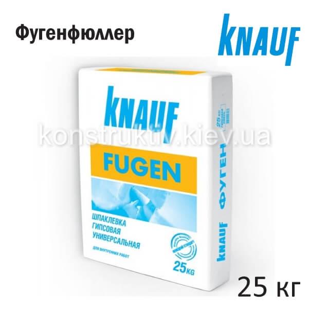 Шпатлевка Кнауф Фугенфюлер (Knauf FugenFuller), 25 кг