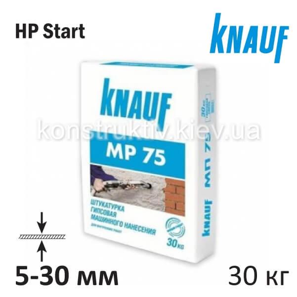 Штукатурка машинная Кнауф (Knauf) МП 75 КГД, 30 кг