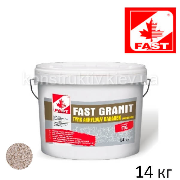 Штукатурка мозаичная Fast Granit, 14 кг (гранитная)