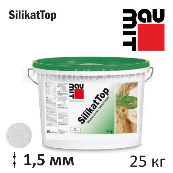 Штукатурка силикатная Баумит СиликатТоп 1,5К барашек, 25 кг