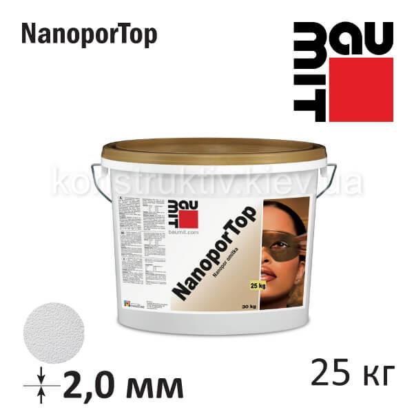 Штукатурка силиконовая Баумит НанопорТоп 2К барашек, 25 кг