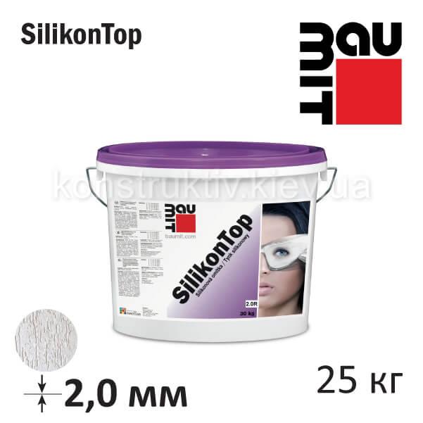 Штукатурка силиконовая Баумит СиликонТоп Короед 2,0 мм, 25 кг