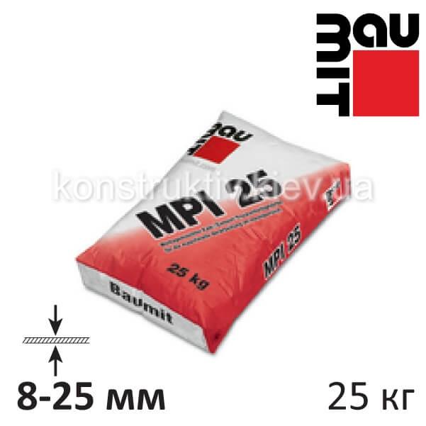 Штукатурная смесь Баумит (Baumit) МПІ-25, 25 кг
