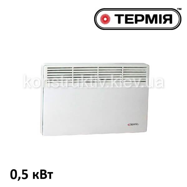 Электроконвектор настенный (h=450мм), ЭВНА - 0,5/230 С2 (мш), серия Эконом