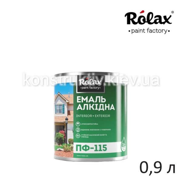 Эмаль алкидная Ролакс ПФ-115, 0,9 л
