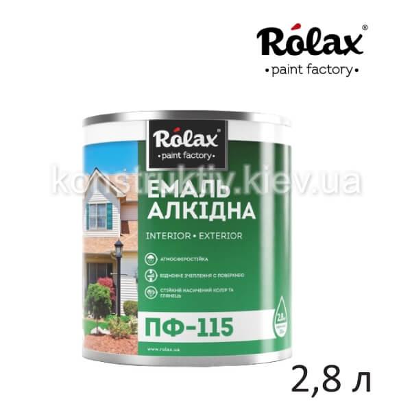 Эмаль алкидная Ролакс ПФ-115, 2,8 л