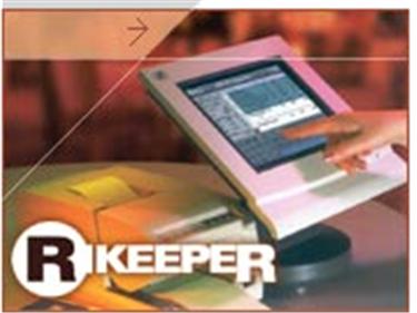 Модуль резервирования столов в системе r-keeper позволяет повысить заполняемость заведения и максимально сократить