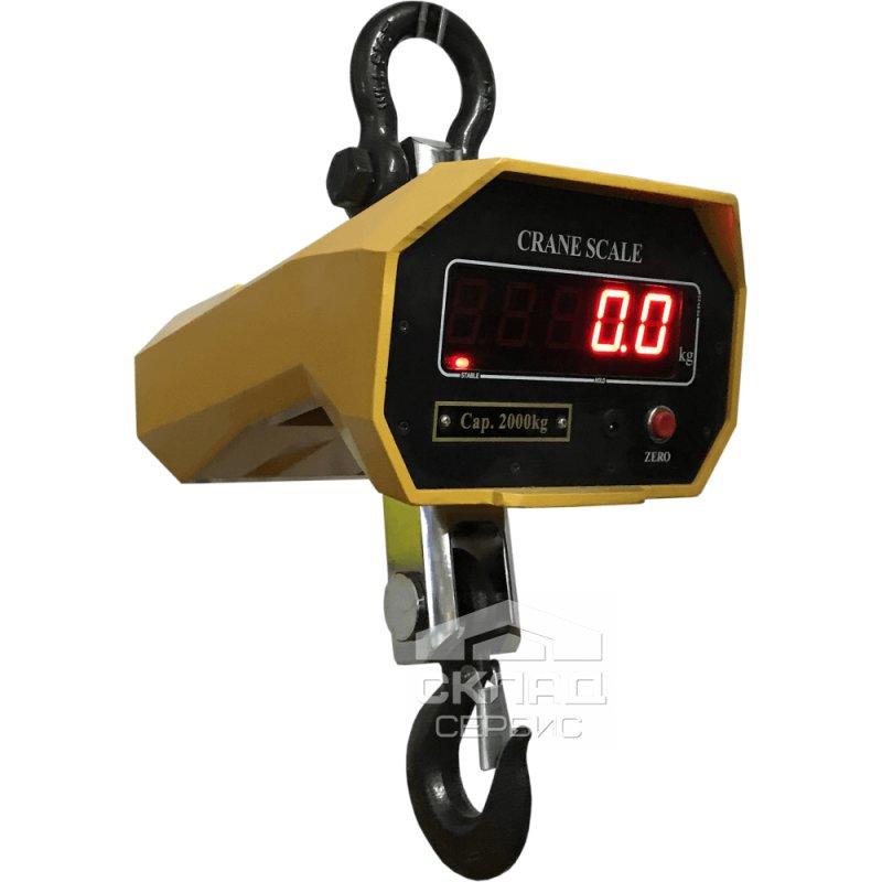 Купить Крановые весы OCS-XZ1 2000