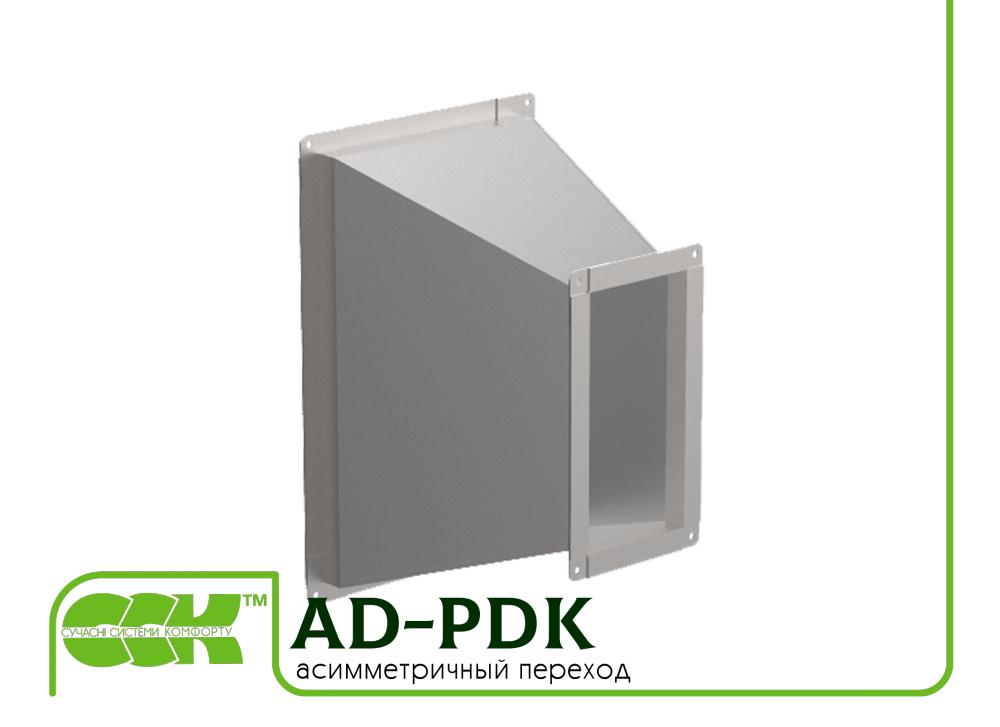 Асимметричный переход AD-PDK